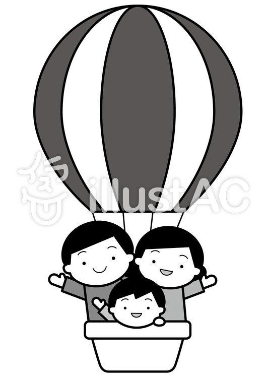 気球と家族2cのイラスト
