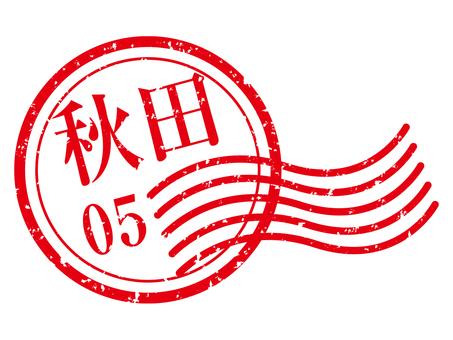 Akita stamp red