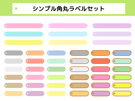 Simple rounded label set