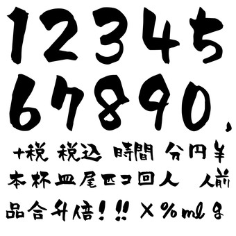 Numbers and units for restaurants - black