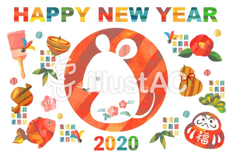 年賀状 2020年 子年のイラスト
