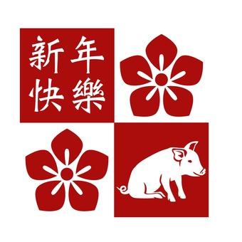 Spring Festival pig design