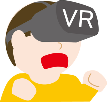 People who see VR