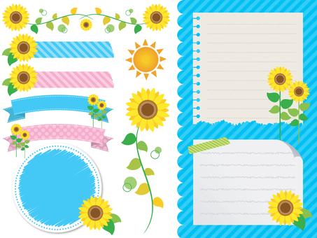 Sunflower sticky note & amp; memo summary
