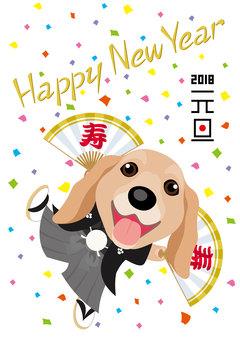 New year's card dog retriever