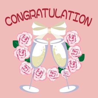 Congratulations sticker