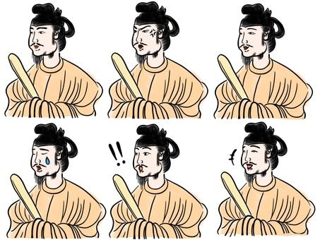 Prince Shotokuda empire and sadness