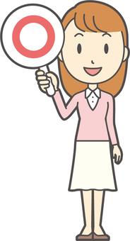 핑크 소녀 긴 머리 -125- 전신
