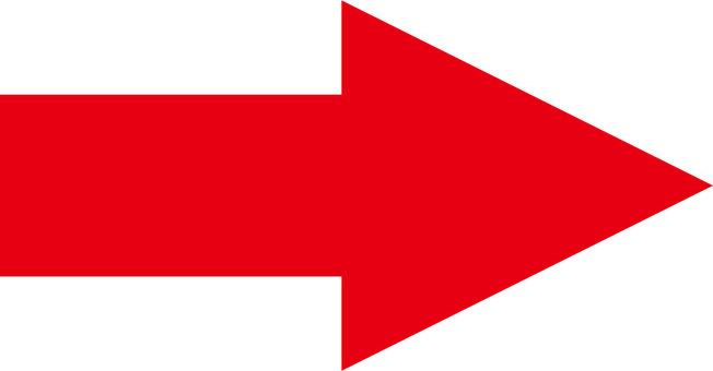 Arrow (red)