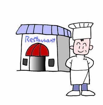 餐厅和厨师