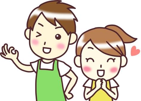【Male / female apron】 perfect __