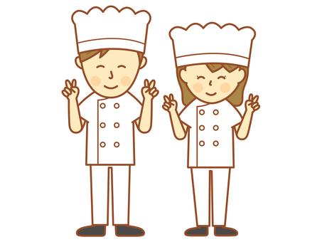 Kitchen Staff - 4