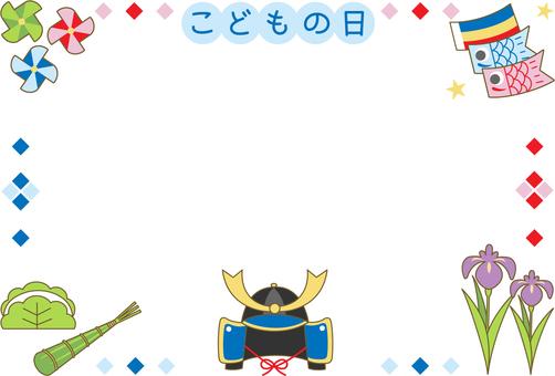 Children's day frame