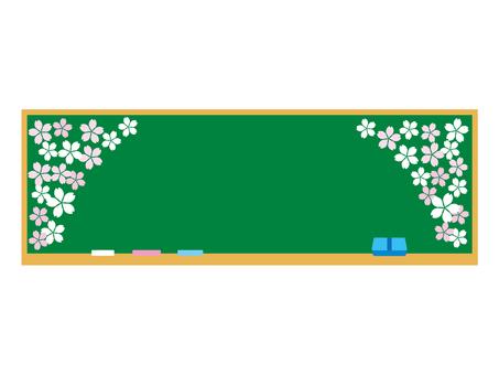 Blackboard 03