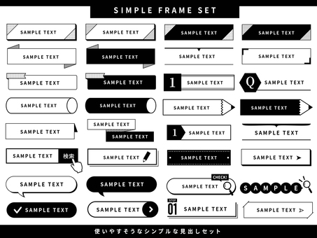 Simple heading set that seems to be easy to use