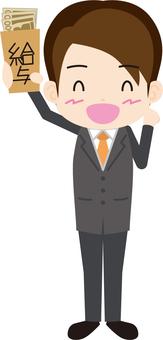 Salary man (salary)