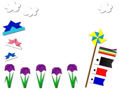 Origami Children's Day