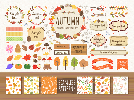 Autumn frame icon pattern decoration