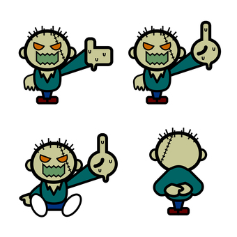 Simple zombie set