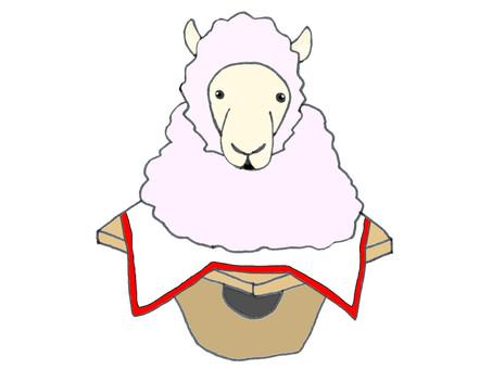 Kagami rice (sheep)