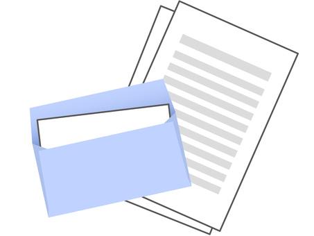60822. 서류 봉투 블루 1