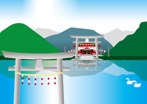 Shinkendo Shrine