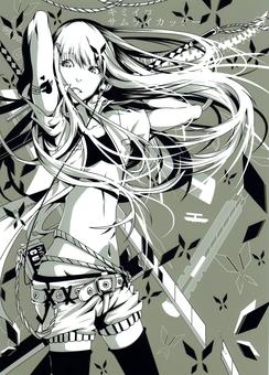 Samurai cutter girl