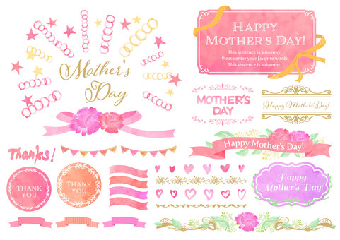 Season material 049 Mother's Day Frame Set