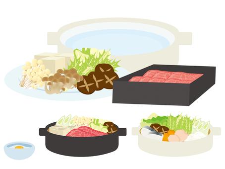 Pot cuisine