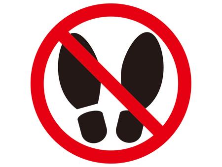 Prohibition of footwear