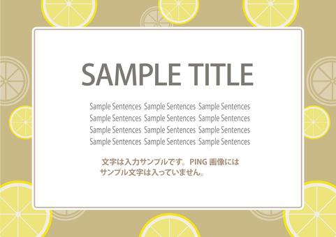 Sliced lemon Landscape background material 1