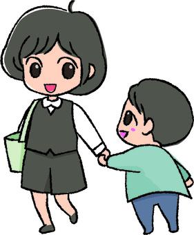 Pick up Mommy
