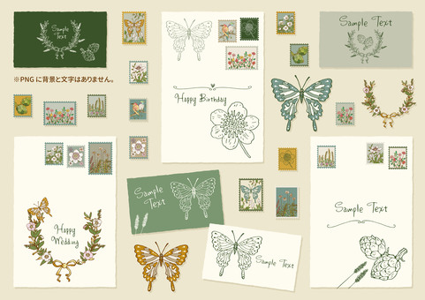 Stamp and butterfly frame