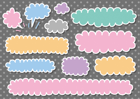 Long cloud material set 01 with handwriting also 01
