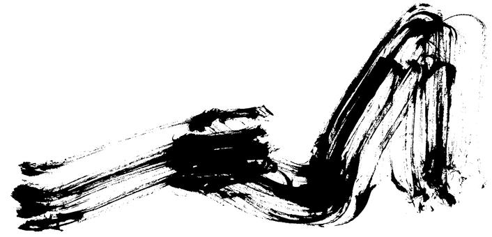 """Pen text """"pen line ⑤"""""""