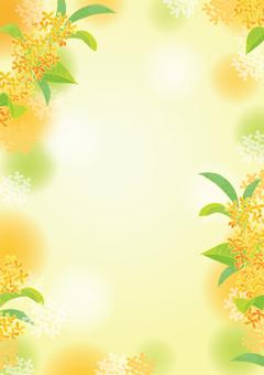 Fragrant oolong fragrance frame