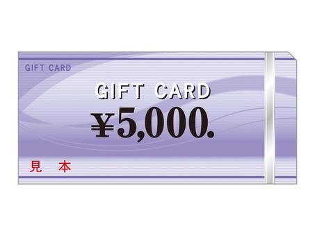 Gift card (5000 yen)