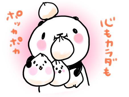 고기 만두와 팬더