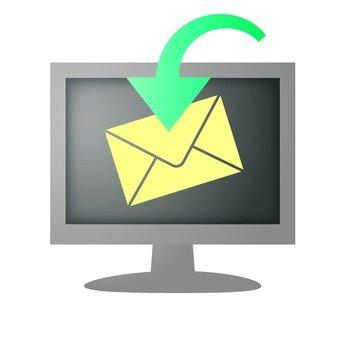 郵件接收1