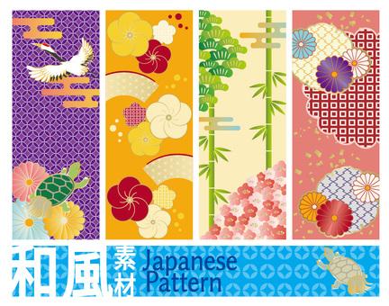 Japanese pattern pattern material set