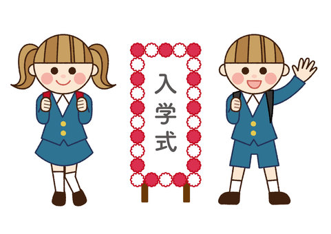 Elementary school entrance ceremony illustration