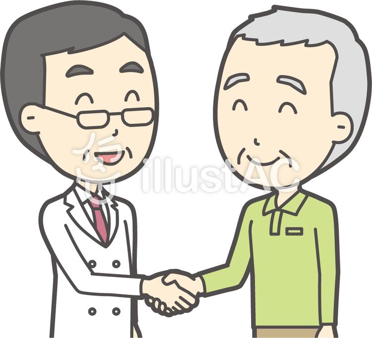 老人男性握手-037-バストのイラスト