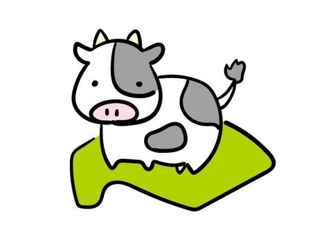 The cow that conquered Hokkaido