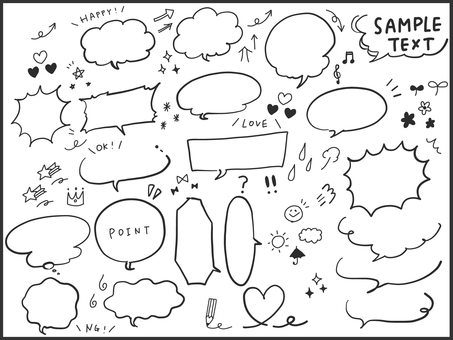 Hand drawn speech bubble (monochrome) set