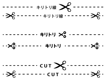 Kurrili line 2 Pattern 3 types horizontal writing