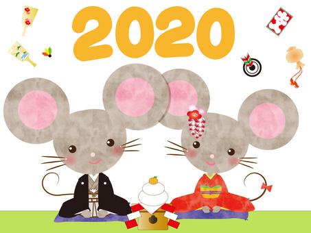 2020 년 연하장 ⑥