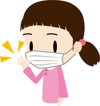 마스크 착용 (여아)