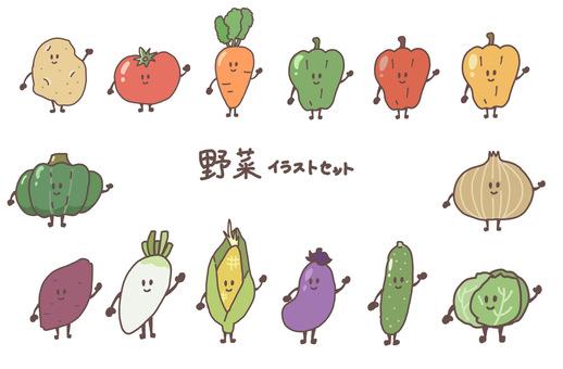 Vegetable illustration set