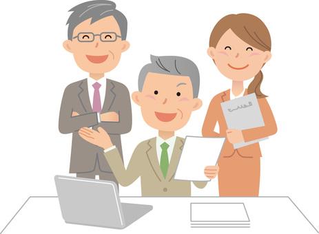 70615. Company employee, conversation 1