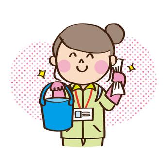 Clean staff
